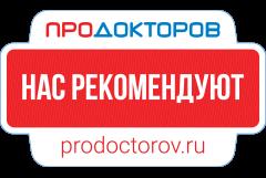 продокторов отзывы центр позвоночника