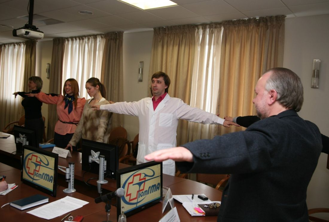 профилактика и лечение офисного синдрома